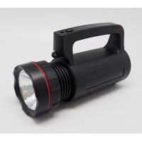 BN-8007S Protable LED Flashlight With Solar Panel