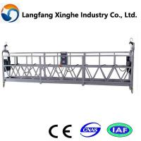 China hot galvanizing suspneded platform/cradle/gongola for external wall wholesale