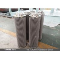 Dry natural gas Cartridge Filter Element solid separation with PP or metal