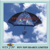China 18 Other Polyester Kid Umbrella on sale