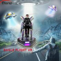 China 360 Degree Viewing Stand Up Flight VR Simulator In Amusement Park wholesale