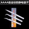 China High Precision Eyelash Extension Tweezers Individual Eyelash Tweezers SA Series wholesale