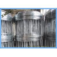 China Heavy Duty Metal Wire Mesh Sheets , High Tensile Fabric Mesh Screen Field Fencing wholesale