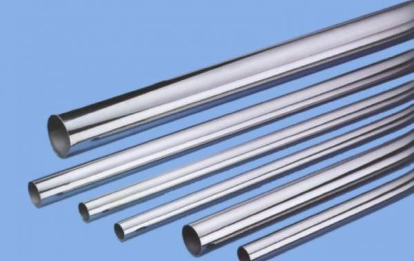 Round hollow tube images