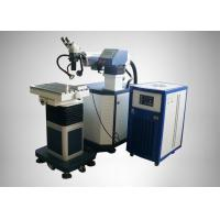 Buy cheap Automatic Shading System Laser Mould Welding Machine for High Alloy Steel from wholesalers