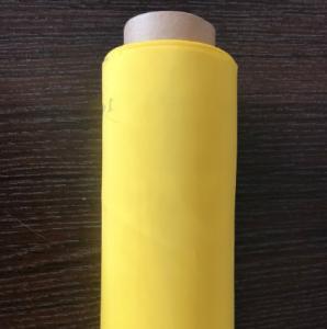 China Customized Size Polyester Filter Fabric Yellow / White Low Elongation on sale
