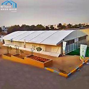 China Huge Commercial Arcum Tent Aluminium Alloy Frame PVC Roof Cover wholesale