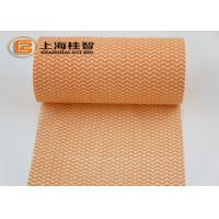 China Cleaning Cloth, Printed Nonwoven Fabric Wipe on sale