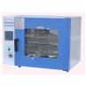 China Étuve de laboratoire médical d'équipement de laboratoire électrique industriel de tambour wholesale