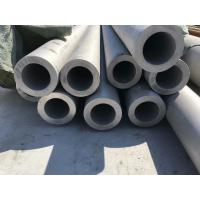 China 1.4542 ASTM S17400 630 Stainless Steel Seamless Tube SUS630 Cold Drawn wholesale