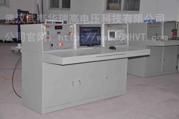 Quality Prueba de impacto del relámpago del sistema del control automático for sale