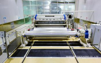 Hubei HYF Packaging Co., Ltd.