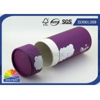 Custom Paperboard Paper Packaging Tube , Fancy Round Paper Can Container