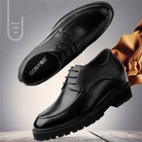 China Taller men 12cm height increasing elevator leather shoes wholesale