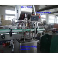 China CE Automatic Drum Filling Equipment Hot Fill Machine For Sticky Liquid wholesale