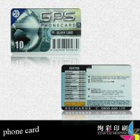 China PVC / Paper Prepaid Calling Card Barcode 4 Color Offset Printing wholesale