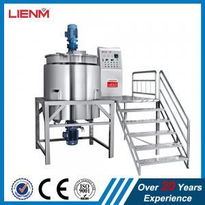 China Shampoo Conditioner Mixing Machine Shower Gel Making Equipment Body Wash Mixer wholesale