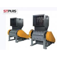 China Plastic Crusher Machine Plastic PET Bottle Crusher with Stainless Steel wholesale