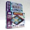 China Super Effective Sexual Supplement Vimax Male Enhancement Pills , Organic Sex Capsule wholesale
