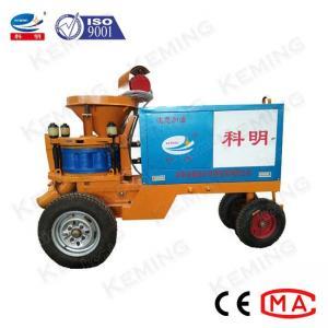 China Electric Driven Wet Concrete Shotcrete Gunite Spray Machine 10m3/H wholesale