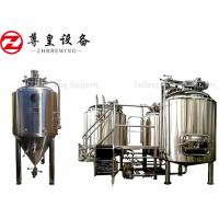 China 100L Beer Brewing Equipment Stainless Steel Fermentation Tank on sale