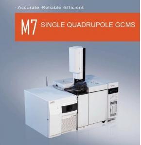 China M7 Mass Spectrometry M7 metal molybdenum quadrupole mass analyzer wholesale