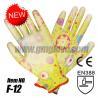 China Flowery Printed PU Gloves wholesale
