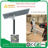 China Government Projects Waterproof Solar LED Street Light 80W Price wholesale