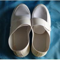 China Antistatic Mesh Shoes wholesale