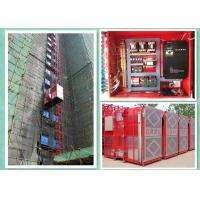 China 2000kg Capacity Rack And Pinion Buck Hoist Elevator For Construction wholesale