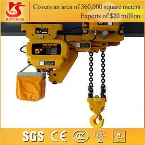 China High Quality Block Manual Chain hoist electric chain hoist remote control wholesale