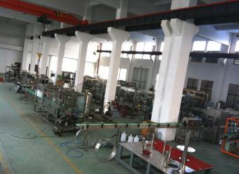 Benjamin machinery Co.,Ltd