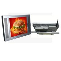 19 Inch car advertisement display with Inside Power Amplifier