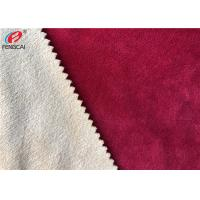China Tricot Velboa Winter Minky Plush Fabric For Blanket , 100% Polyester Material wholesale
