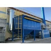 China Industrial Pulse Bag Baghouse Filtration Boiler Dust Collector 4200m3 / H Airflow wholesale