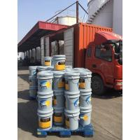 China ISO Grade 46 Total Loss Machine System Oil With 160 Flash Point wholesale