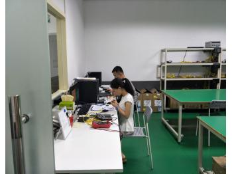 Shenzhen Sibo Industrial & Development Co.,Ltd