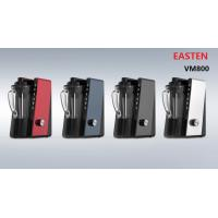 China Easten 1.2 Liters Juicer Blender in Home Appliances/ 800W Beauty and Health VacuumBlender wholesale