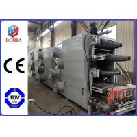 China Rubber Batch Off Cooling Machine , Customized Rubber Processing Machines on sale