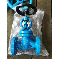 China Double Stainless Steel Flanged Globe Valve API Hand Wheel 16KG Pressure wholesale
