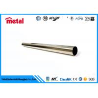 China UNS 2205 Super Duplex Stainless Steel Pipe For Oil / Water System High Precision wholesale