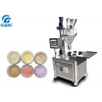 China SUS304 Muti - Color Loose Powder Filling Machine With Power Weigher wholesale