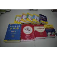 China 2014 educational dictionary English-Chinese translation wholesale