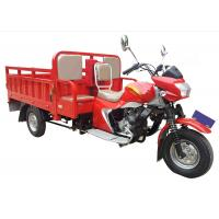 200CC Cargo Tricycle Three Wheel Cargo Motorcycle With Double Passenger Seats