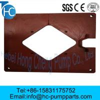 China Submersible Pump Parts Mounting Plate wholesale