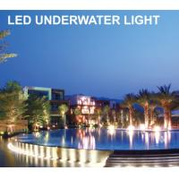 Buy cheap 12w JRH2-36/18/12/9/6/3 led underwater light RGB from wholesalers