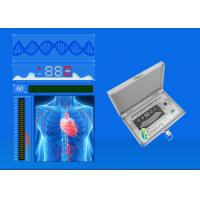 Romanian Language Quantum Resonance Magnetic Analyzer Machine / Quantum Health machine