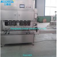 China Automatic linear type small milk packing machine for olive cooking sunflower oil in bottle wholesale