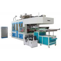 China Disposable Fully Automatic Paper Plate Making Machine For Making Paper Plates Tableware wholesale