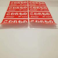 China Clear PeelablePrinted Self Adhesive Labels Comestic Bottle Marking Support wholesale
